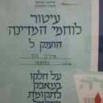 7_David_certificate1