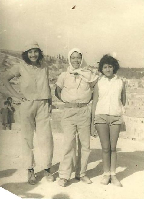 Esther_1954-1955_Nahalal2a