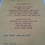 Esther_Cert_Gonen_2010