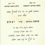Yitzhak01_029